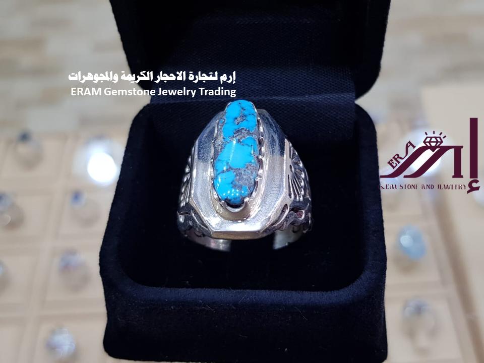 كوني فتاة متألقة خاتم نسائي عصري فيروز طبيعي 100 Turquoise للعرض Turquoise Ring Gemstones Gemstone Jewelry
