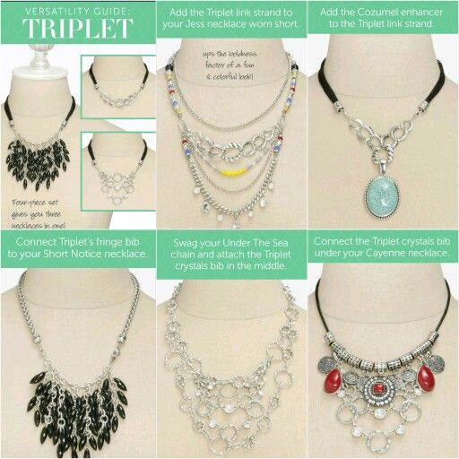 2015-2016 Premier Designs - Triplet || View the catalog at http ...