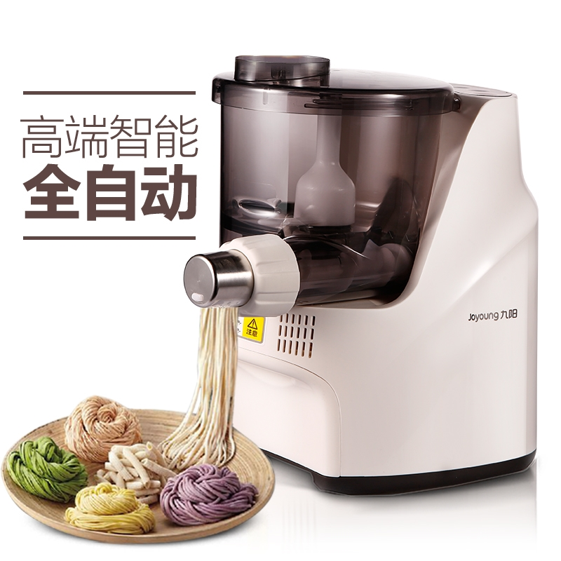 360.00$  Buy here - http://alihz9.worldwells.pw/go.php?t=32598295164 - Free shipping Automatic high-end noodle machine Household multifunctional  Noodle maker Food Processors Noodle maker 360.00$
