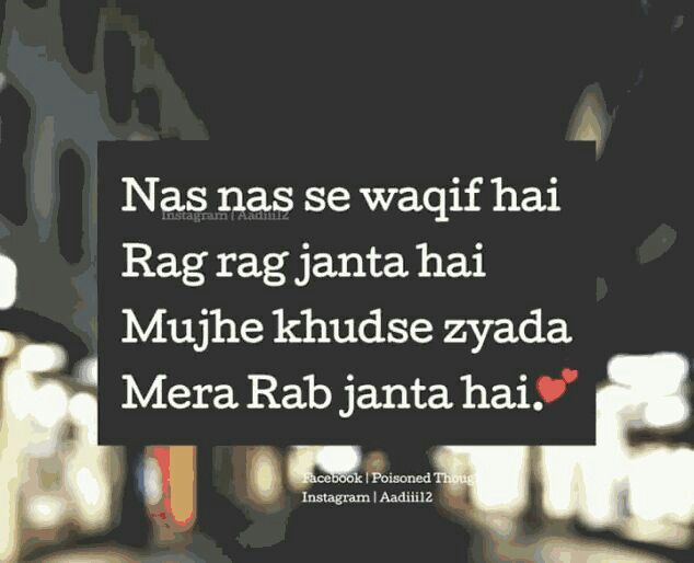 Beshaq | s pathan | Islamic quotes, Muslim quotes, Love in islam