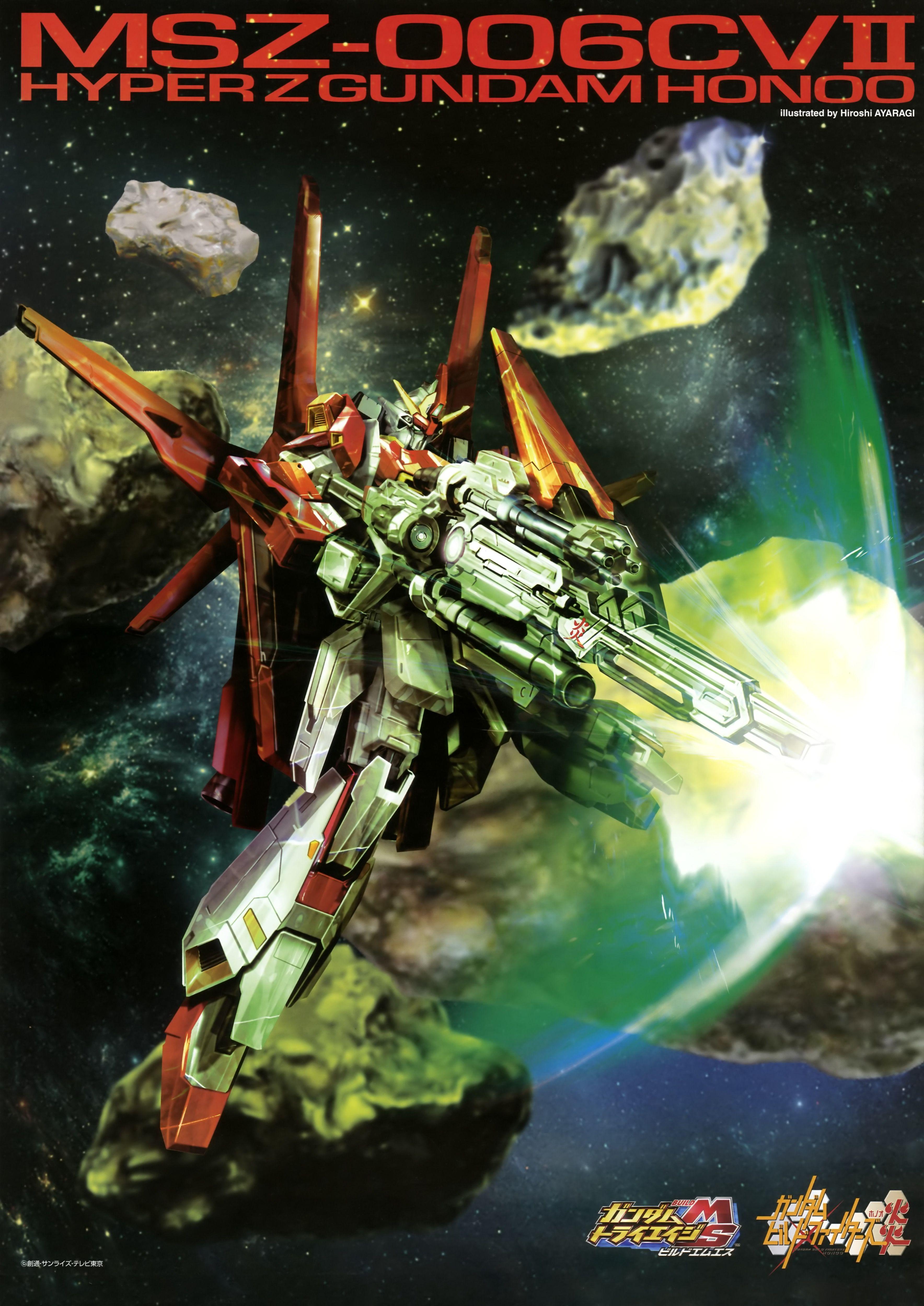 Gundam Build Fighters 22 戦士 ビルドファイターズ ガンダム
