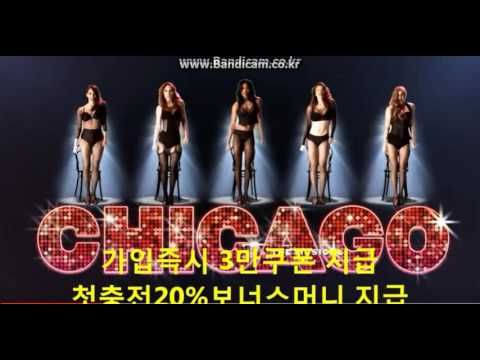 라이브바카라 ∑、CCG588.COM、시카고