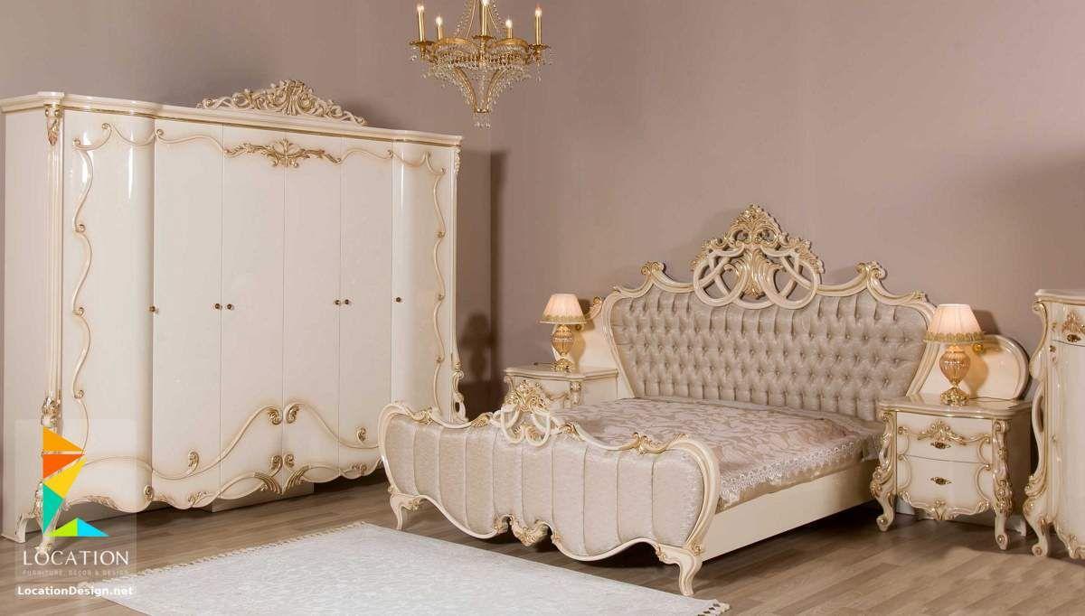 كتالوج صور غرف نوم كاملة بالدولاب والتسريحه 2019 2020 لوكشين ديزين نت Bedroom Furniture Uk Luxury Bedroom Design Luxurious Bedrooms