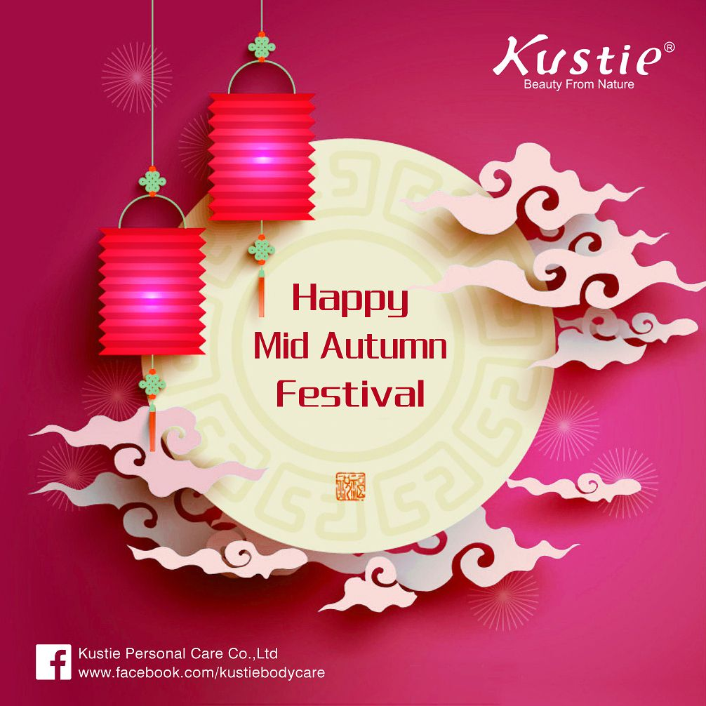 Hope your moon festival is filled with yummy surprises and you have hope your moon festival is filled with yummy surprises and you have a ball of a time happy mid autumn festival kustie midautumnfestival m4hsunfo