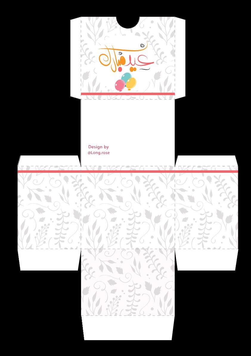 عيد مبارك عيد الفطر Eid عيديات علب توزيعات طباعه Eid Stickers Eid Boxes Eid Crafts