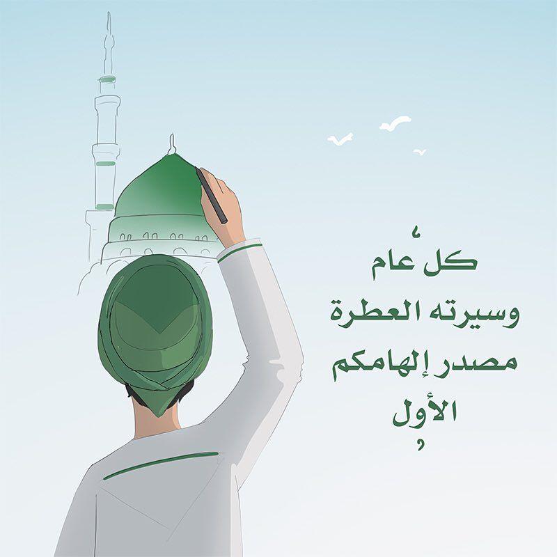 Desertrose اللذ ة الحقيقية التي بوسعك أن تحصل عليها هي سجدة لله بدون موعد أو مناسبة لا تحمل أفكارا أ خرى سوى العبودية بيق Ramadan Ramadan Kareem Kareem