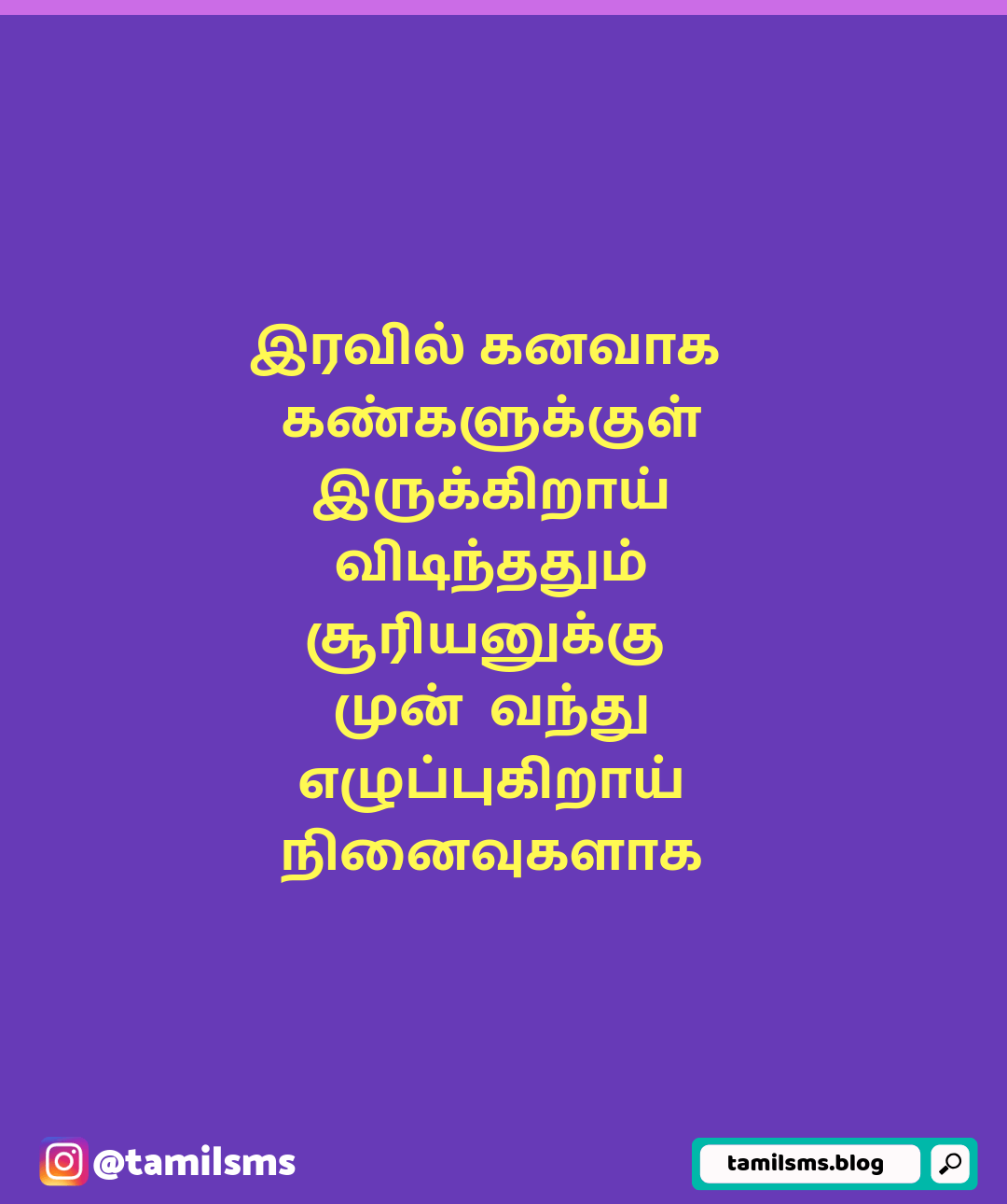 Pin By Santhosh Veer On Tamil Quotes And Tamil Status Love Quotes For Him Quotes For Him Quotes