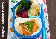 Teriyaki Salmon Bento | Easy Japanese Recipes at JustOneCookbook.com
