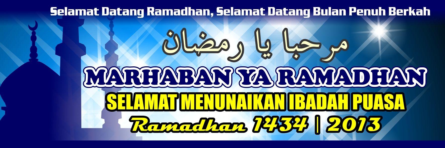 Download gratis desain spanduk menyambut ramadhan marhaban ya ramadhan format vector coreldraw dan jpeg http