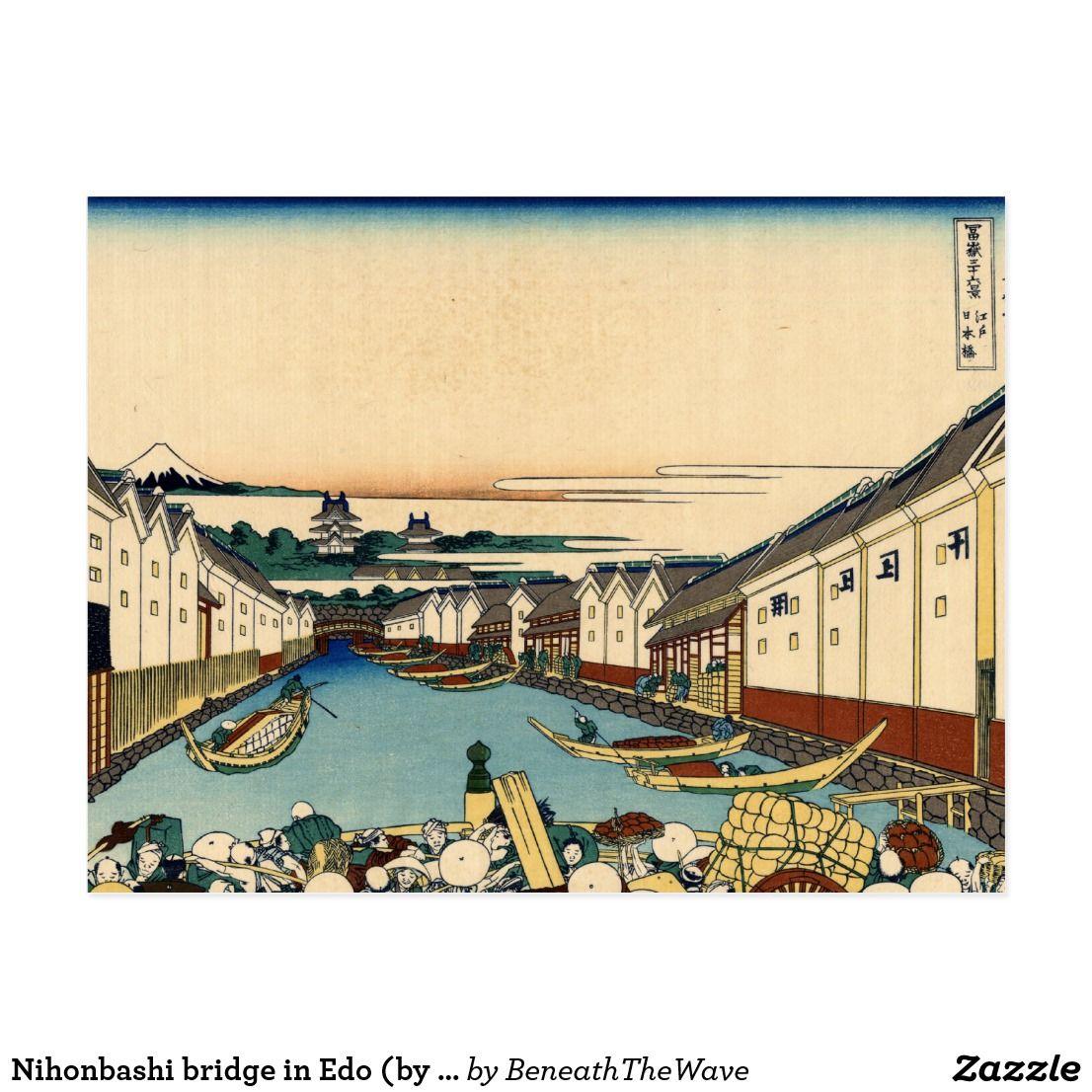 Carte Postale Nihonbashi bridge in Edo (by Hokusai)