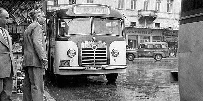 ΣΗΜΕΙΩΣΕΙΣ | 30 νοσταλγικές φωτογραφίες από την παλιά