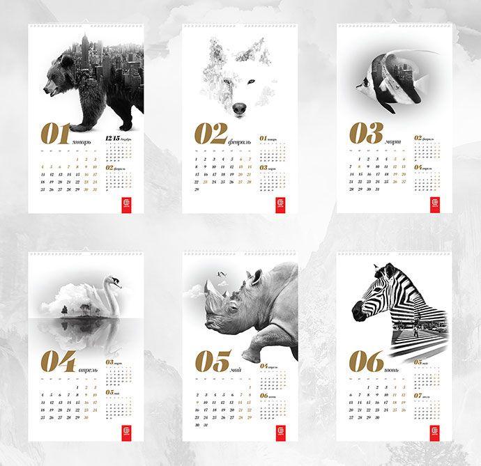 Unity 2016 Wall Calendar Calendar Design Inspiration Creative