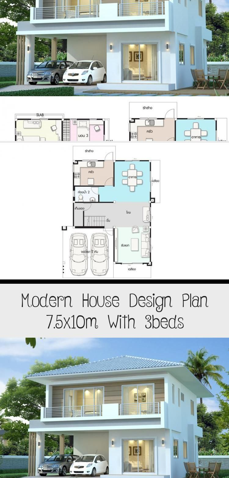 Modern House Design Plan 7 5x10m With 3beds In 2020 Modern House Design Home Design Plans Modern House