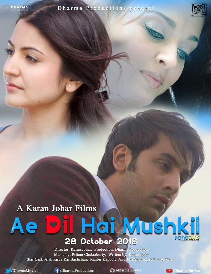 ae dil hai muskil torrent