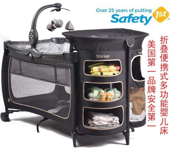 美國Safety 1st多功能嬰兒床寶寶床bb床童床圍床 折疊便攜遊戲床