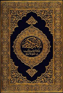 The Noble Quran With Recitation Pdf