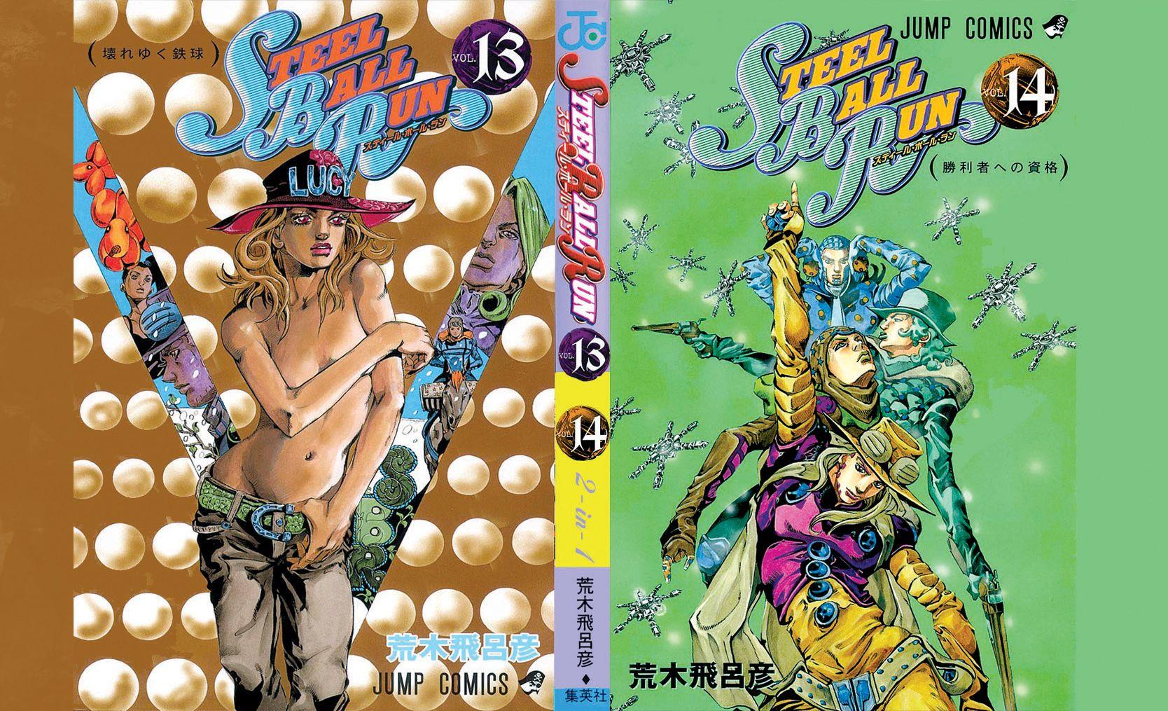 Jojo S Bizarre Adventure Part 7 Steel Ball Run Volume 13 14 Front Back Cover Jojo S Bizarre Adventure Jojo Bizarre Ball Run