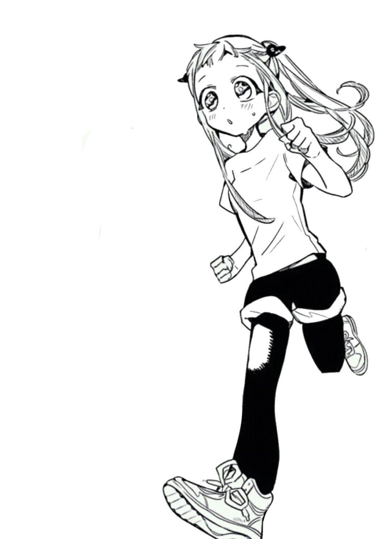 46++ Manga running info
