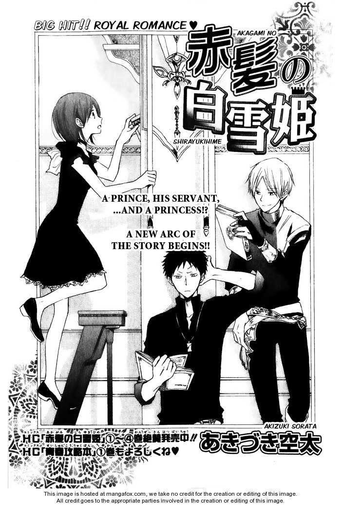 Shirayuki, Obi & Zen   Akagami no Shirayuki-hime ...