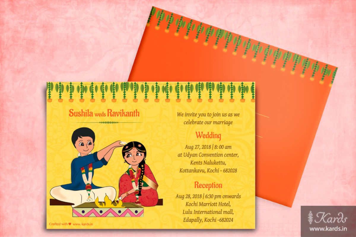 A Traditional Telugu Talambralu Invite That Ilrates The Famous Ceremonies Of South Indian Wedding