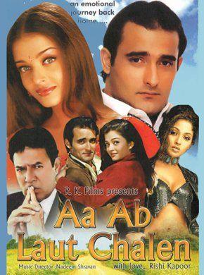 Aa Ab Laut Chalen Hindi Movie Online