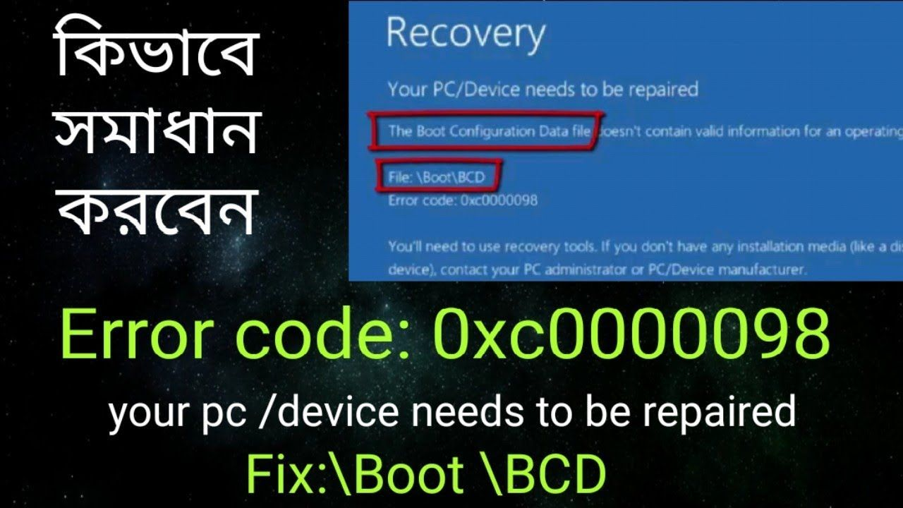 How To Fix Your Pc Device Needs To Repaired Bangla Fix Error