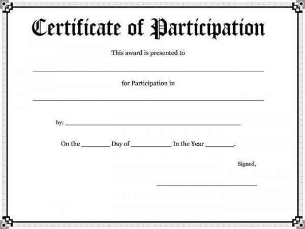Participation Certificates Templates  Free Printable Certificate