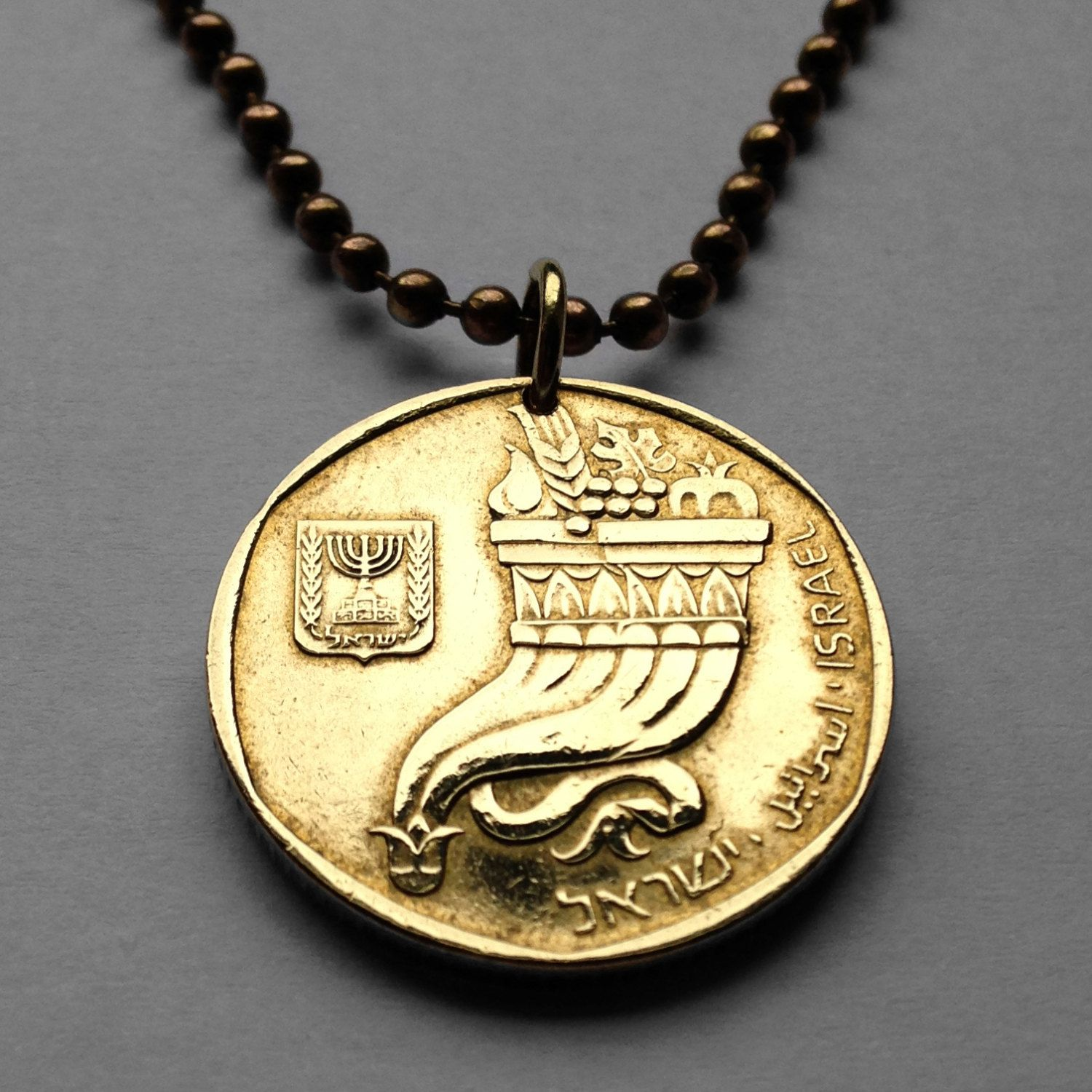 1984 Israel 5 Sheqalim coin pendant Jewish cornucopia horn of plenty Hebrew gold MENORAH Torah Judea necklace Jerusalem Judaism Zion n001704 by coinedJEWELRY on Etsy