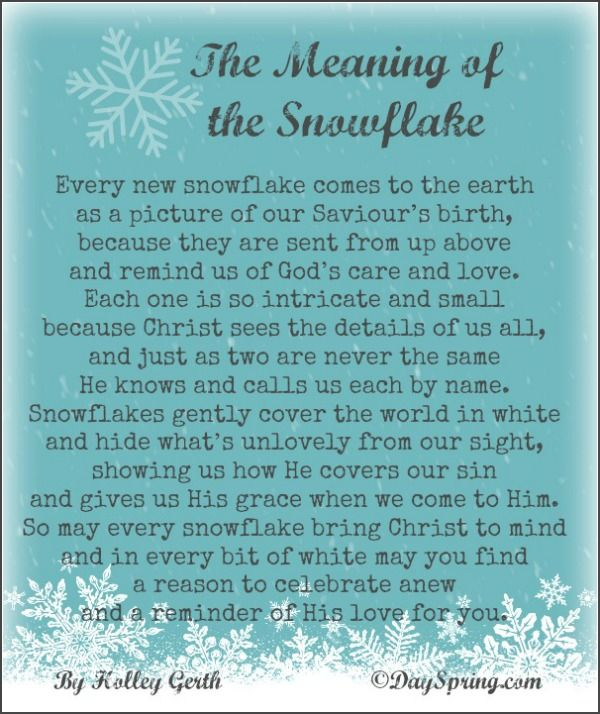 Legend Of The Christmas Tree Poem: The Meaning Of The Snowflake