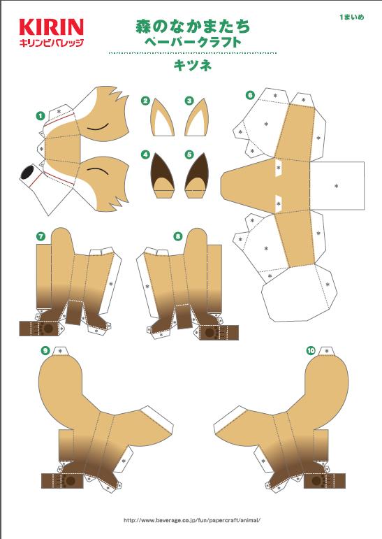 Вироби з паперу майнкрафт - схеми тварин