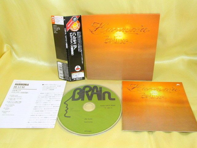 CD/Japan- HARMONIA Deluxe w/OBI mini-LP RARE LIMITED remaster - CLUSTER - NEU! #ExperimentalRockAmbient
