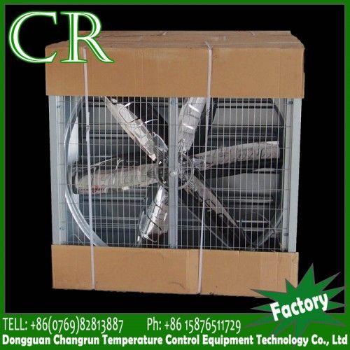 التهوية فى مزارع الدواجن Ventilating Fan 56 Inch مراوح شفط كبيرة Exhaust Fan Industrial Ventilation Fans Suction Fan