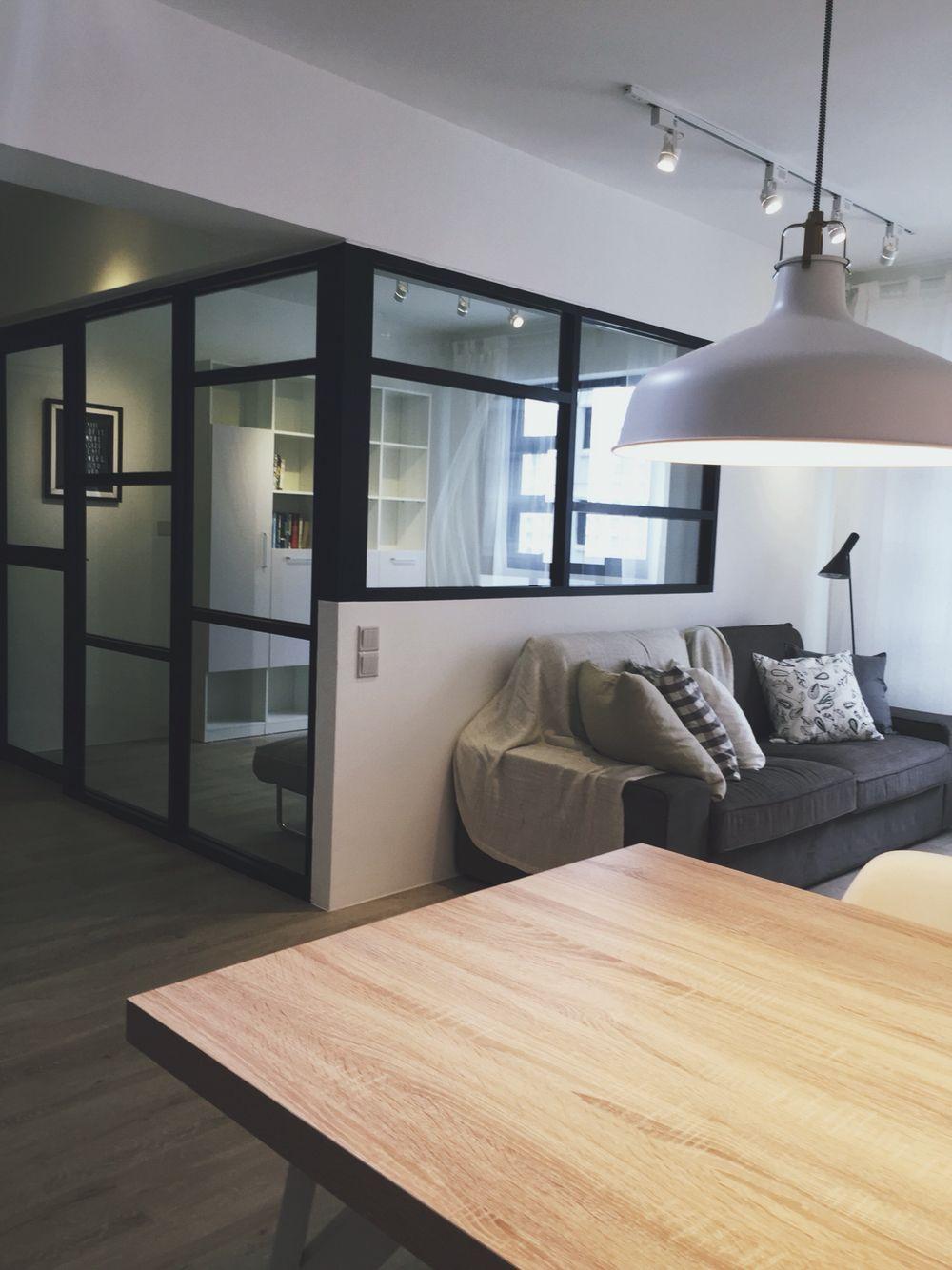 Hdb Living Room Decorating Ideas: Living Room Entertainment, Home Decor