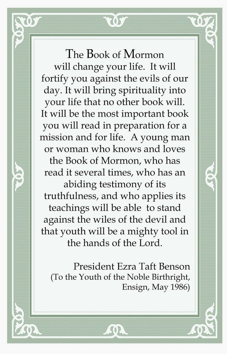 The Book Of Mormon Quotes Pinterest Book Of Mormon Lds And