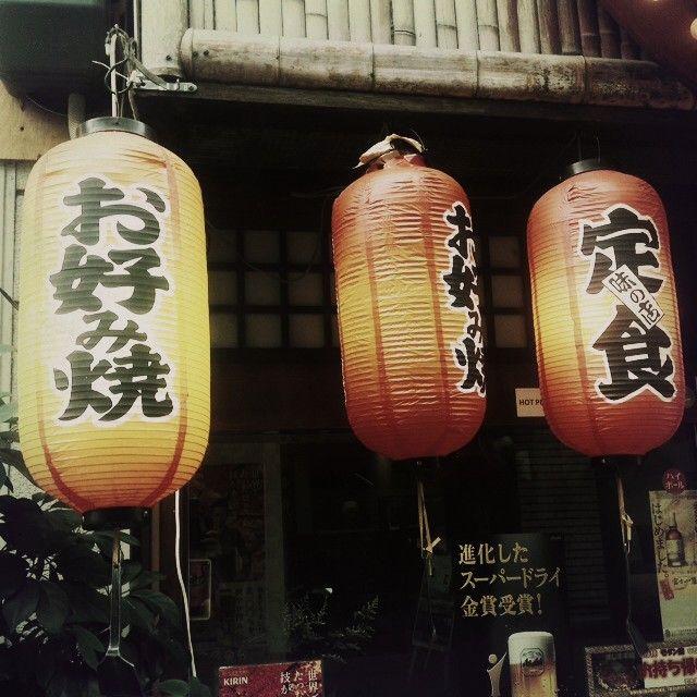 Lanterns. Kobe, Japan. aug14.