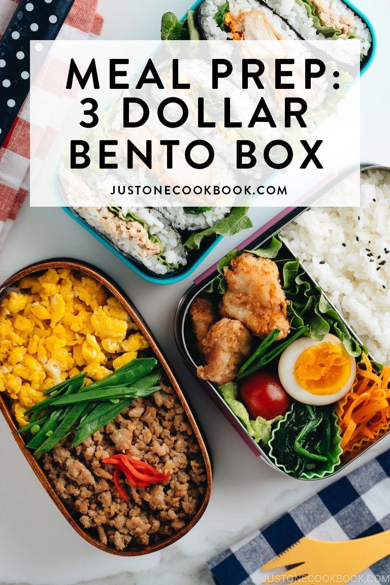 Meal Prep Bento Recipes Ideas: 3 Dollar Bento Challenge • Just One Cookbook #bentoboxlunch
