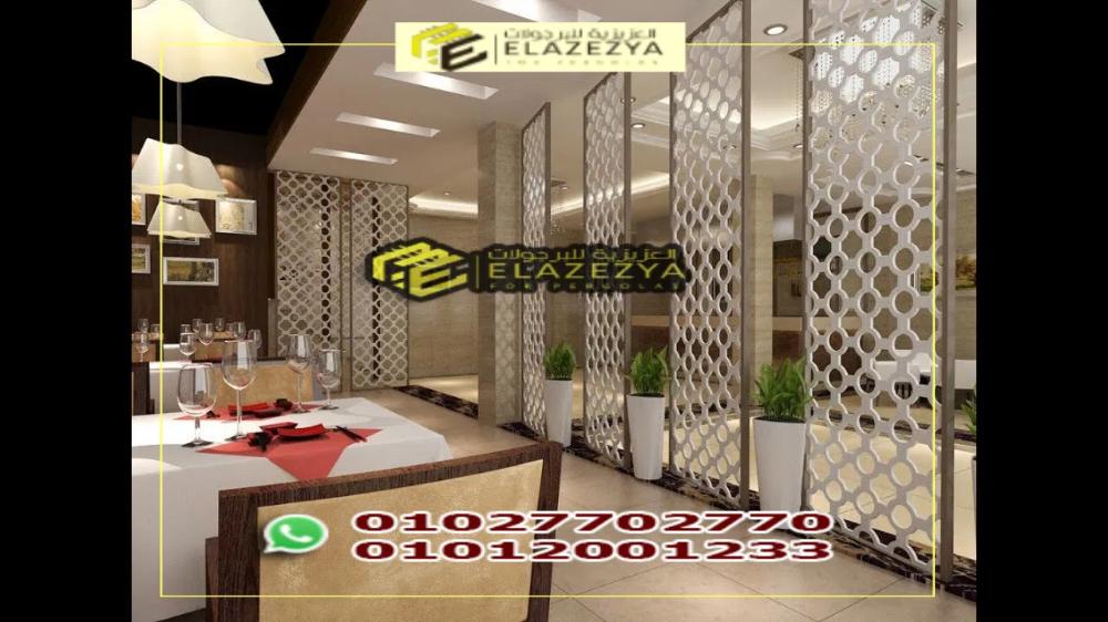 بالصور اشكال بارتشن خشب متحرك للبيع 01027702770 العزيزية للبرجولات Home Decor Room Divider Decor