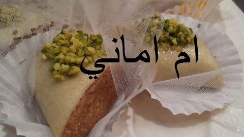اسكندرانيات الكاوكاو حلوى اقتصادية سهلة والذوق رااائع منتديات الجلفة لكل الجزائريين و العرب Tableware Peanut Napkins