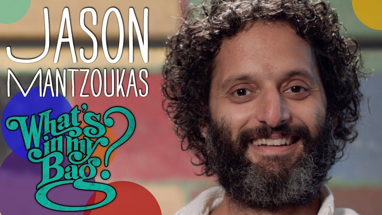 Jason Mantzoukas What's in My Bag? (With images) What