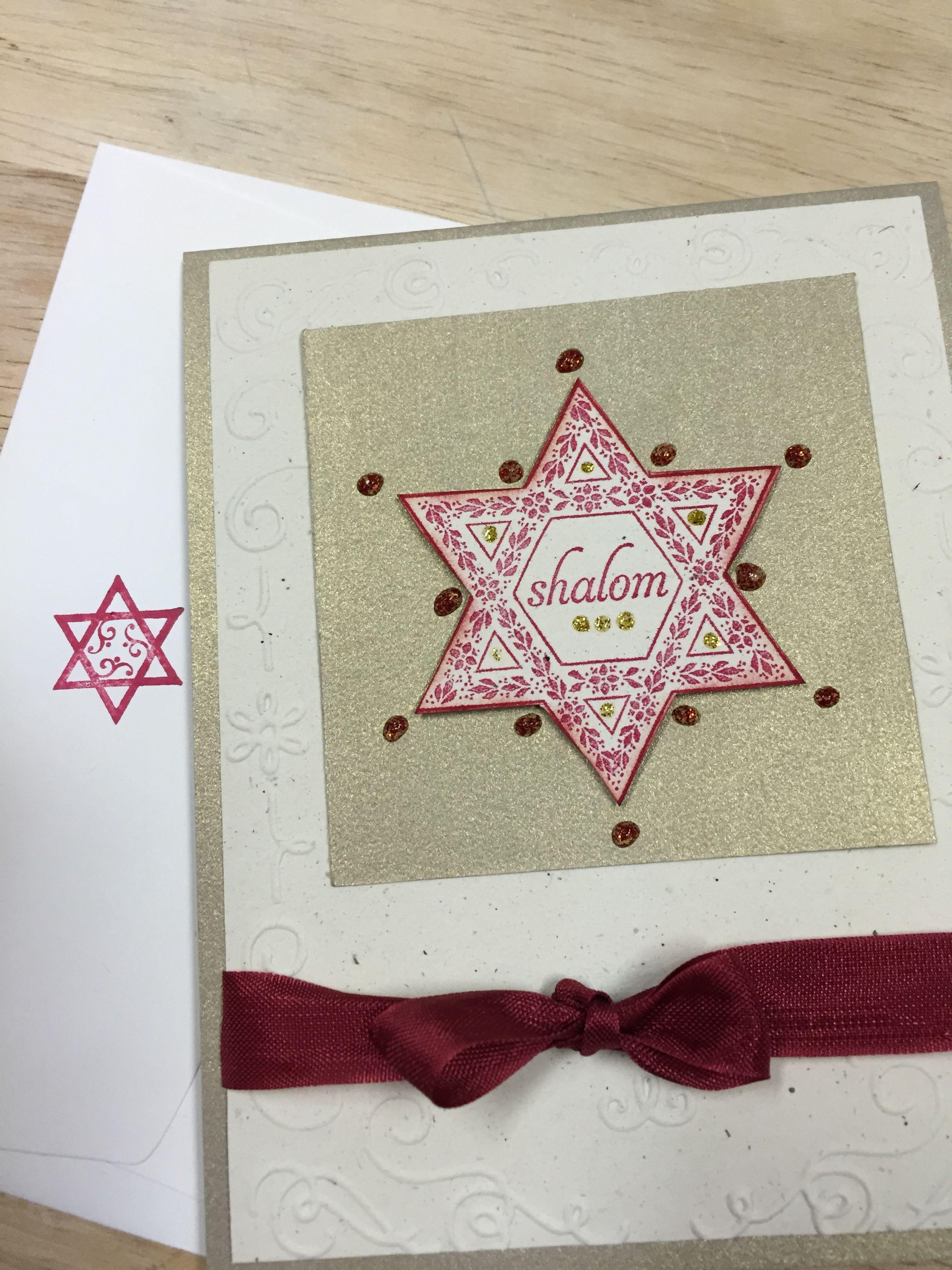 Lshanah Tovah Tikatevu My 2015 Stampin Up Rosh Hashanah Cards