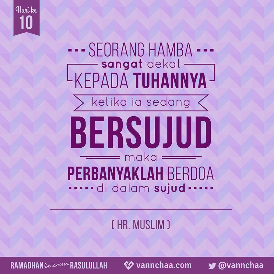 Citaten Quran Beserta Artinya : Dituturkan dari abu hurairah ra yang berkata bahwasanya