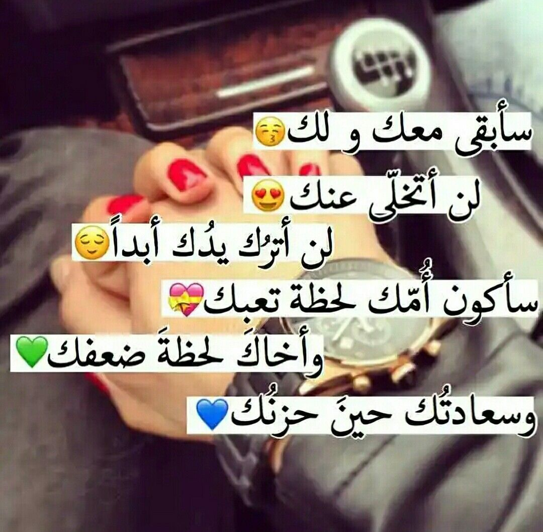Pin By La Princesse On ليتها تقرأ Love Smile Quotes Words Quotes Cute Romantic Quotes