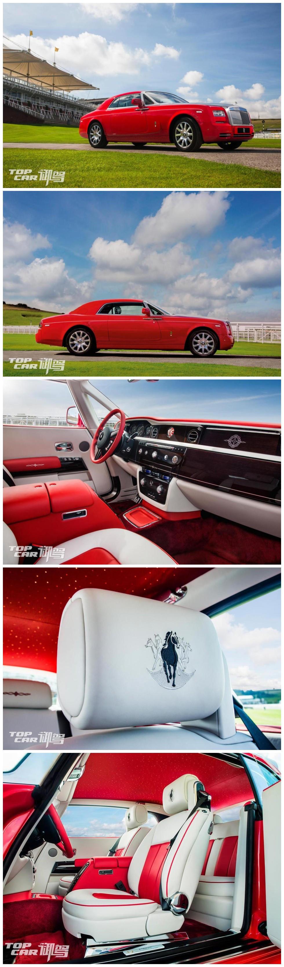 Rolls Royce Phantom Coupe Al Adiyat limited one cars