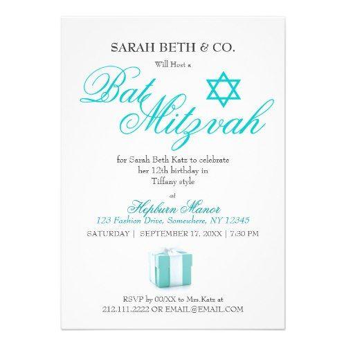 878d6bc77c Tiffany themed Bat Mitzvah invitation | Tiffany Theme Party | Bat ...