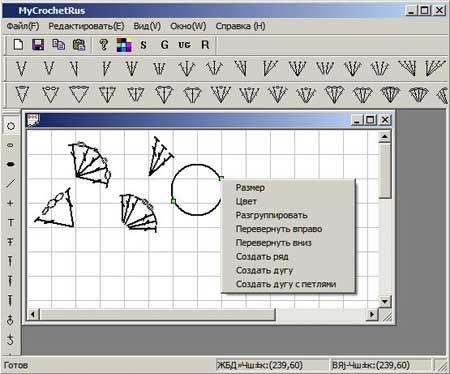 Mycrochet программа для создания схем вязания крючком