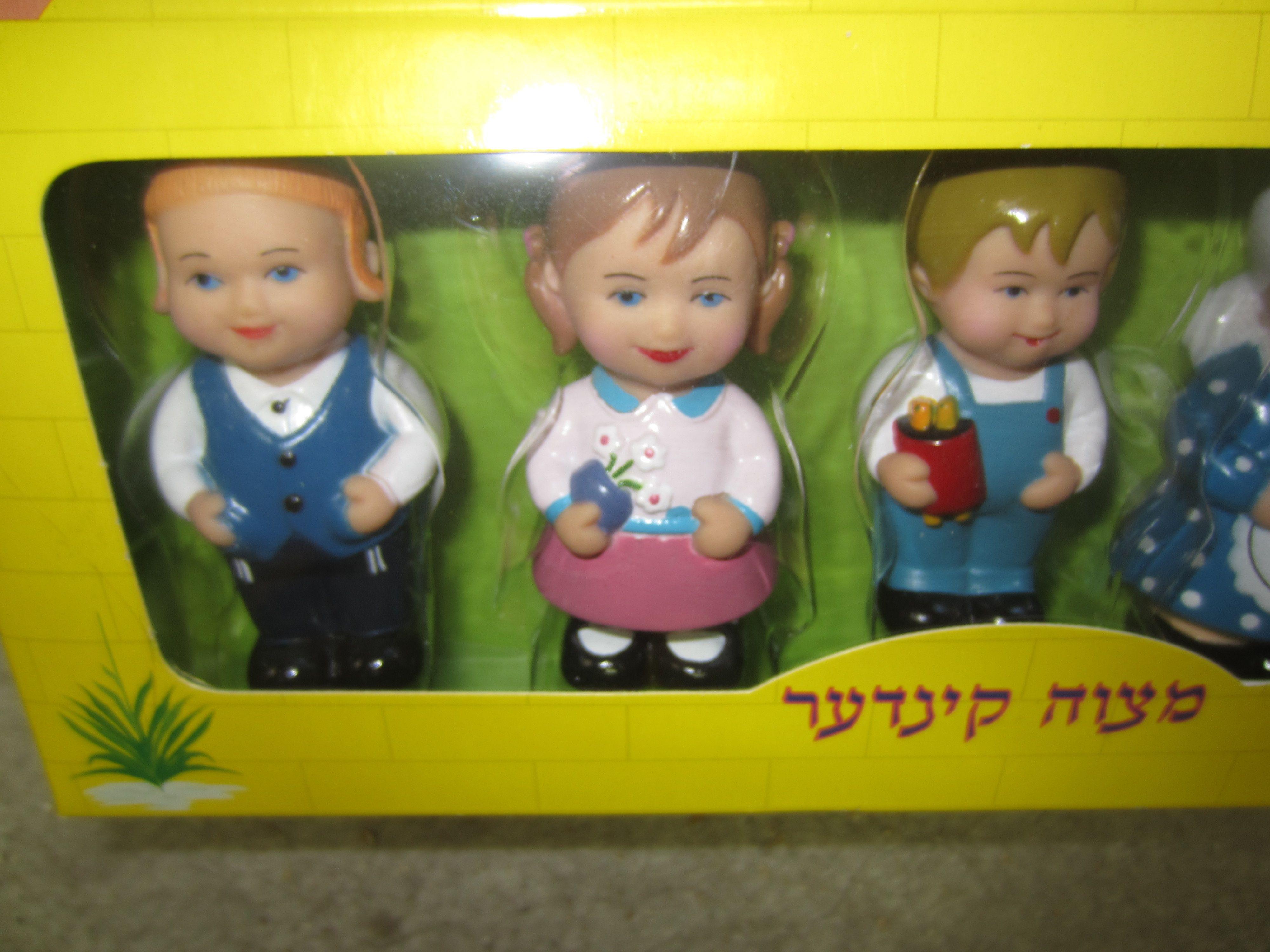 Mitzvah Kinder Set Of Orthodox Jewish Family Dolls Toys In