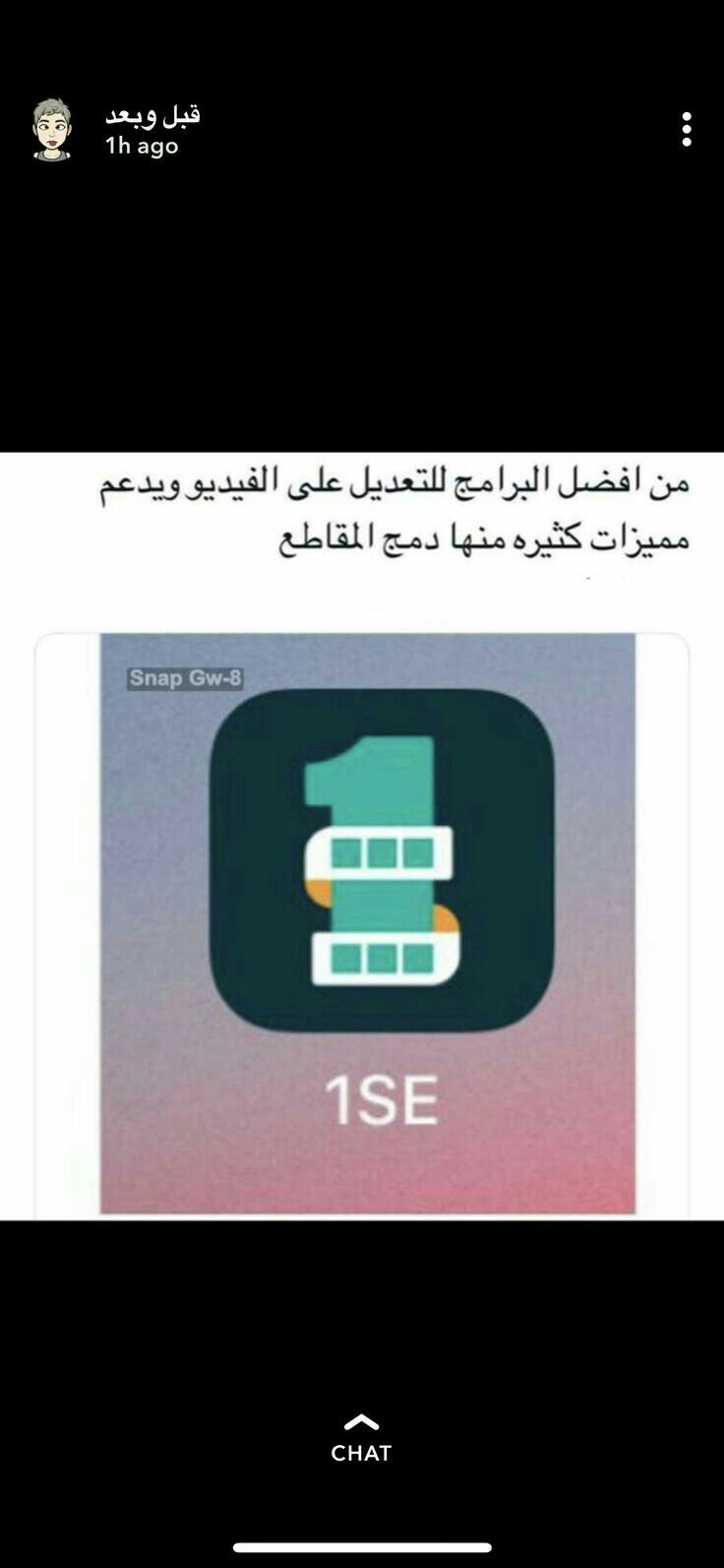Pin by فــرح الدنيـا on Programs in 2019 Iphone app