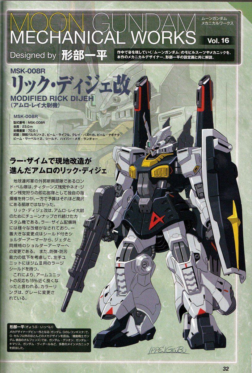 Mobile Suit Moon Gundam Mechanics Image Gallery Gundam