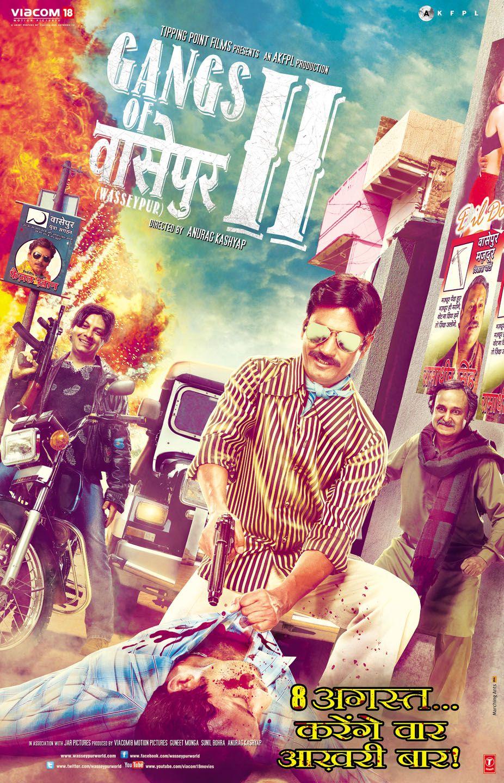 Gangs Of Wasseypur 2 Hindi Movies Download Movies Movies