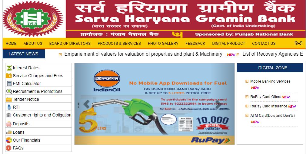 Sarva Haryana Gramin Bank Shgb Haryana Gramin Bank Regional Rural Bank Types Of Loans Financial Information